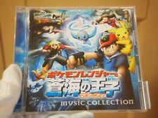 Used_CD Pokemon Prince Manaphy Ranger and Temple FREE SHIPPING FROM JAPAN BB95