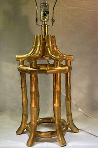 Modern Bamboo Lantern Style Resin Gold Tone Table Lamp