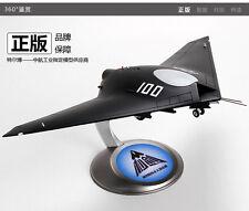 Swords unmanned airplane model 1-48 (L)