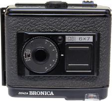 Bronica GS 6x7 120 film back