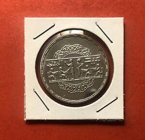 EGYPT-1979 SILVER PROOF COIN ..HIGH GRADE CONDITION.