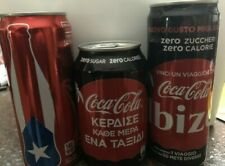 "2020 Coca Coke Cola /""Different cities in Taiwan/"" Set of 10 cans"