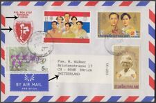 THAILAND GOOD NEWS TEAM 1947 AIRMAIL COVER WITH FROM BANGKOK TO SWITZERLAND