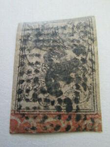 STAMP TURKEY SG 2 (CV £36) OR SG 6 (CV £120)   - 1863
