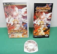 PlayStation Portable -- Queen's Blade: Spiral Chaos -- PSP. JAPAN GAME. 54883