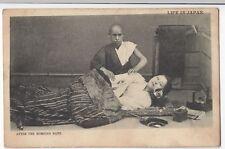Japan; Life in Japan PPC, 1904 Carnforth Duplex PMK, Shows Masseur