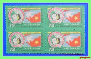 North Vietnam 1960 Emblem Block 4 MNH NGAI