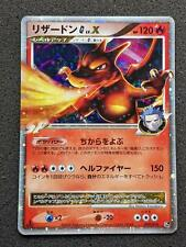 Charizard Pt 1st Edition 002/016 |  Japanese | Pokemon Card | Excellent