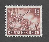 MNH stamp / 1943 /  PF15 + PF010 / Wehrmacht Artillery  / WWII Third Reich Army