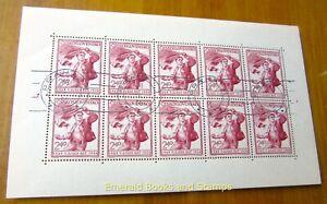 EBS Czechoslovakia 1953 - 5th Congress Communist Party - Michel 847KB CTO $194