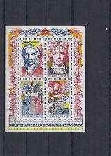 FRANCE 1990 REVOLUTION FRANCAISE BF NEUF ** YT 12