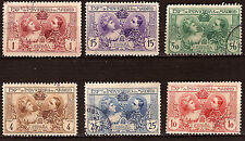 ESPAGNE 1907,N°YT 236-241 reine Victoria et le Roi Alphonse XIII   82m158B
