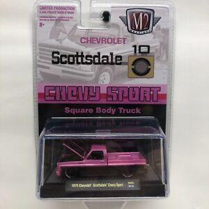 M2 1979 Chevrolet Scottsdale Chevy Sport Pink Squarebody Detailed Die-Cast HS05