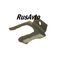 1X Halter für Bremsschlauch und Sicherungsblech LADA  2101-07 NIVA  2101-3506073