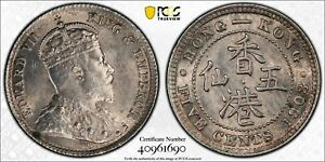 Hong Kong Edward VII silver 5 cent 1903 uncirculated PCGS MS63