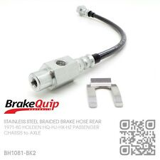 BRAIDED BRAKE HOSE REAR DIFF [HOLDEN HQ-HJ-HX-HZ KINGSWOOD/MONARO/GTS/STATESMAN]
