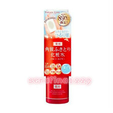 Japan Naris Up Cosmetics Medicated Nature Conch Whitening Lotion 200ml~w/Gift FS