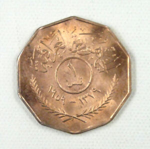 Iraq 1 Fils Coin 1959 Almost Uncirculated