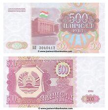 Tayikistán 500 rublos 1994 P-8 Antigua URSS Billetes Unc
