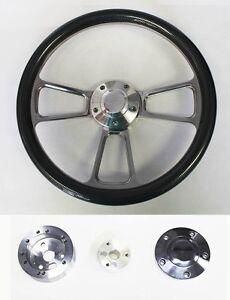 "1957-68 Chevy Bel Air Carbon Fiber and Billet Steering Wheel 14"" Bowtie Cap"