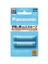 Panasonic Eneloop Light Battery - BK-3LCC/2 AA×2 Rechargeable Japan
