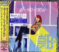 CARLY RAE JEPSEN-EMOTION SIDE B +(INTERNATIONAL...-IMPORT CD WITH JAPAN OBI D73