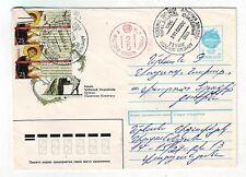 2002 Gr.NAREKATSI Registered Cover Armenia Christianity JUBILEE CANCEL rare