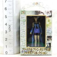 *A0363 Banpresto Final Fantasy 8 Figure Collection Rinoa Heartilly Japan Anime