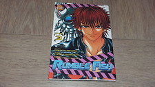 RUMBLE FISH VOL. 3 / GAKUTO MIKUMO