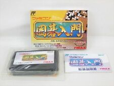 IGO NYUMON Item Ref/bcb Famicom Nintendo Japan Boxed Game fc