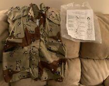 US Military Uniform Desert PASGT Vest Camouflage Pattern Cover Size XS