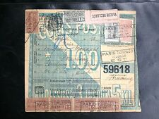 FRANCE COLIS POSTAUX : 1892 / 1918 YVERT N° 6 + 17 + 23 + 18 EN BANDE DE 4 DE 19