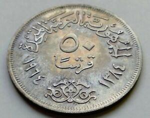 AH 1384 1964 Egypt 50 Piastres • 90% Silver Crown • GEM BU • Nice Toning
