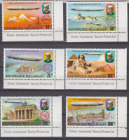 PP469 - MADAGASCAR MALAGASY 1976 ZEPPELINS/AVIATION/AIRSHIPS MNH