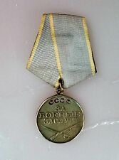 II WK UdSSR  Orden für Verdienste im Kampf  Medaille