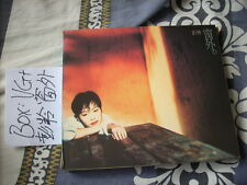 a941981 Cass Phang CD  彭羚  窗外 with a VG+ Box CD with Slight Surface Marks EX/EX-