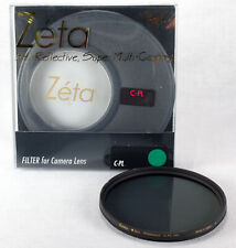 Kenko - Tokina Zeta 67mm CPL Wideband- Super Multi Revêtu - Polarisant