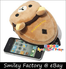 New Cute San-X Rilakkuma Relax Bear Chicken Plush Backpack phone bag coin wallet
