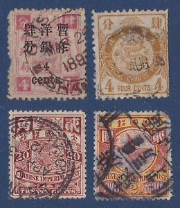 China 1897/1912 - Nice lot of 4 Postage stamps - All Used VF Very Fine.....X2458