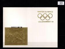 / GUYANA - MNH - GOLD - SPECIMEN - ICE HOCKEY, SOCCER, BASEBALL, OLYMPICS