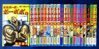 Bobobo-bo Bo-bobo 1-21 Comic Complete set - Yoshio Sawai /Japanese Manga Book