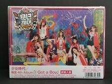 SNSD Girls' Generation Vol 4 I Got a Boy - Group Version Japan w/ post card 소녀시대