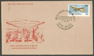 AOP India FDC & brochure 1976 Indian Airlines-Inauguration Airbus