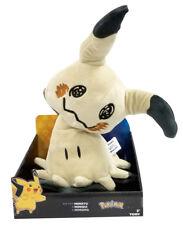 """Brand New Official TOMY USA Pokemon Large Jumbo Mimikyu 9"""" Stuffed Plush Doll"""