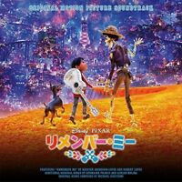 [CD] Coco Original Soundtrack NEW from Japan