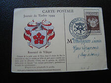 FRANCE  - carte 1er jour 9/12/1944 (journee du timbre) (cy65) french