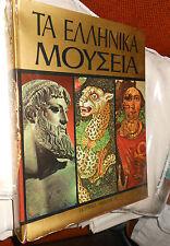 I Musei Greci in greco 1975  CO ^