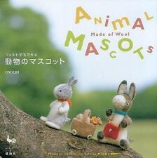 Out of Print / ANIMAL MASCOTS made of WOOL - Japanese Felt Craft Book