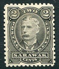 SARAWAK: (10088) 1895 2c COLOUR TRIAL
