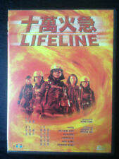 LIFELINE HK JOHNNIE TO ACTION THRILLER LAU CHING WAN  CARMEN LEE HONG KONG CHINA